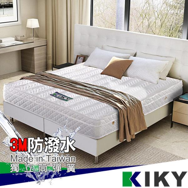 【2-軟韌型】3M防潑水表布(吸溼排汗)│二代美式 獨立筒床墊 3.5尺加大單人-KIKY~2Yoshikuni