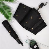 雨傘折疊太陽傘遮陽防曬防紫外線折傘【奈良優品】