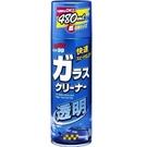 【南紡購物中心】日本 SOFT99 玻璃透明劑