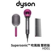 dyson 戴森 ( HD01/ P ) Supersonic 吹風機-桃紅款(附專用按摩髮梳及順髮梳)