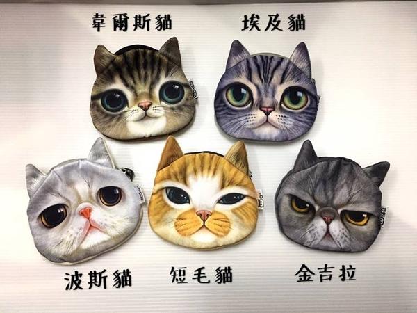【D0503】 時尚潮流 動物零錢包 貓咪 零錢包 小貓錢包