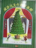 【書寶二手書T9/少年童書_ZCO】威洛比先生的耶誕樹(附中英雙語故事CD)_羅勃.巴利