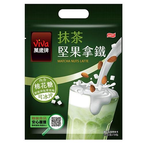 萬歲牌抹茶堅果拿鐵25Gx10【愛買】