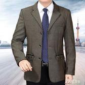 新款中年男士西服外套爸爸休閒免燙薄款西裝中老年男單件 js3574『科炫3C』
