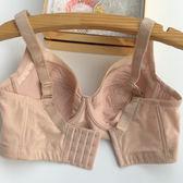 薄款性感調整型膚色文胸側收副乳聚攏防下垂BC有鋼圈女士內衣