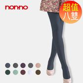 【non-no儂儂褲襪】(8入)100D彩色褲襪