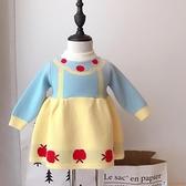 洋裝女童裙子小童女孩白雪公主兒童針織裙洋氣毛衣連身衣裙潮【公主日記】
