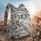 絕地求生吃雞一級背包防水耐磨戰術登山包迷彩學生背包 挪威森林