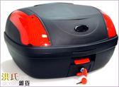 【洪氏雜貨】   252A017    葉崇 機車後置物箱 黑色一組入  尾箱  後行李箱 漢堡箱 後箱