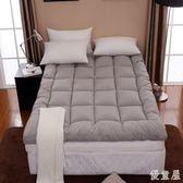 加厚10cm學生可折疊床墊柔軟舒適 YX3744『優童屋』TW