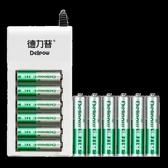 5號充電電池12節通用充電器套裝