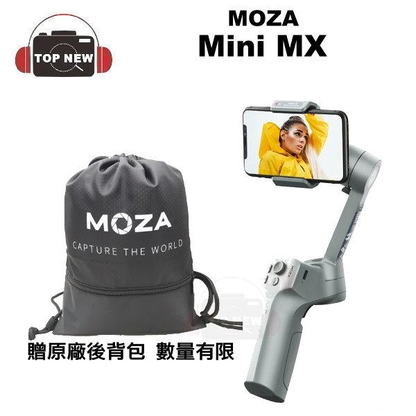 [贈熱靴支架或後背包] MOZA 魔爪 手持 三軸 穩定器 Mini MX MSG02 折疊式 盜夢空間公司貨