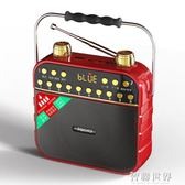 凡丁F3收音機新款便攜式老人隨身聽音樂播放器藍牙音響老年人小型手提插卡音箱可充電u盤 智聯