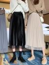 金絲絨半身裙 秋冬女金絲絨網紗黑色半身裙高腰顯瘦百褶裙a字中長裙子 唯伊時尚