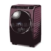 『Panasonic』國際牌15kg 洗脫烘滾筒洗衣機 NA-V168DDH *免費基本安裝*
