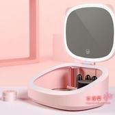 led化妝鏡 台式帶燈led化妝鏡帶化妝品收納盒梳妝鏡宿舍桌面補光鏡子T 2色 雙12提前購
