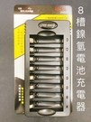 全館免運費【電池天地】PRO-WATT ZN826E 八槽鎳氫電池快速充電器 USB充電 可充3號.4號電池