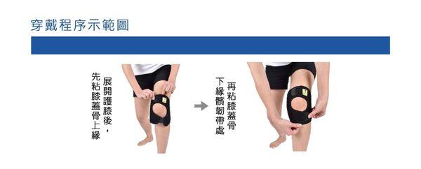 涼爽型運動護膝 GoAround  9吋涼感型長版護膝(1入)醫療護具  涼感透氣 跑步 登山 運動護具