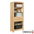 【采桔家居】法蕾 多功能2.4尺二抽書櫃/收納櫃