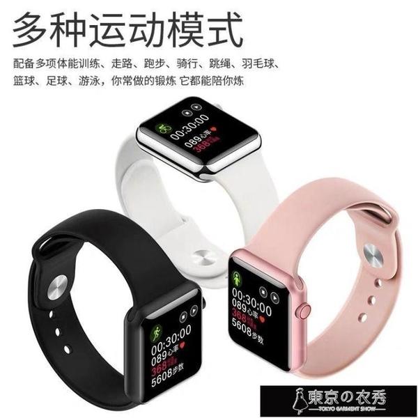 智慧手環手錶女通用計步男多功能運動跑步防水電子手錶【快速出貨】