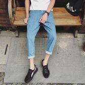 水洗破洞男士九分牛仔褲韓版顯瘦青年小腳款形潮 JA1260 『時尚玩家』