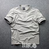 寬鬆條紋翻領運動T恤polo短袖衫男士 E家人