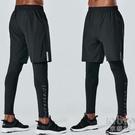 緊身褲男假兩件健身褲跑步運動壓縮褲籃球打底高彈速干訓練褲薄款