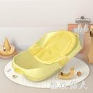 嬰兒洗澡盆新生幼兒寶寶沐浴盆家用品大號可坐可躺加厚兒童洗澡桶 LJ6631【極致男人】