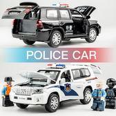 仿真警車合金車模寶馬路虎豐田攬勝1:32小汽車模型回力兒童玩具車【巴黎世家】