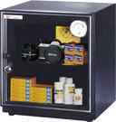 [ 家事達 ]  樹德SHUTER-DCGH-60 精巧生活防潮箱   特價   約60公升