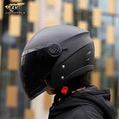 安全帽 冬季摩托車頭盔男機車半盔個性頭盔 電瓶車頭盔女安全帽保暖通用