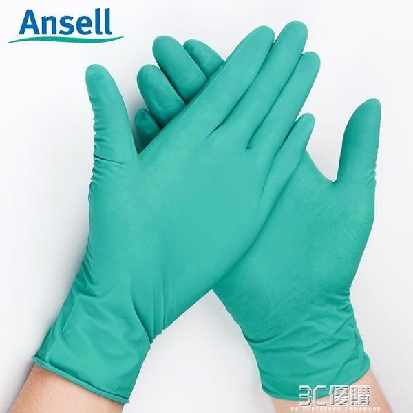 手套一次性丁腈橡膠勞保手套食品工作加厚耐磨家用乳膠手套 3C優購