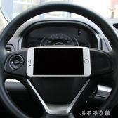 車載手機支架車用導航吸盤式車上用品多功能汽車方向盤儀錶台消費滿一千現折一百