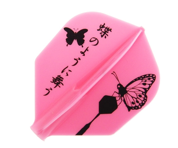 【EDGE SPORTS x S4】Master Flight Fluttering like a Butterfly Pink 鏢翼 DARTS