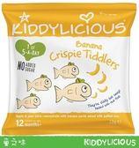英國 童之味 Kiddylicious-香蕉水果脆脆魚點心