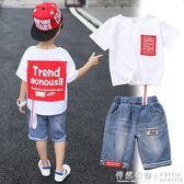 童裝男童夏裝套裝中大童夏季兒童短袖帥氣韓版潮洋氣衣服 ◣怦然心動◥