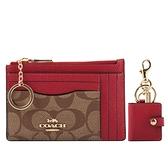 【COACH】PVC拚皮革卡夾+筆記本吊飾禮盒組(卡其/紅色) C1752 IMS5J