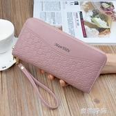 女士錢包女長款多功能皮夾子新款時尚雙拉鏈卡包手拿包錢夾潮『蜜桃時尚』