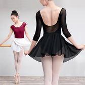 成人基訓舞蹈半身裙雪紡芭蕾舞服裝腰圍網紗紗裙練功服系帶小圍裙 居享優品