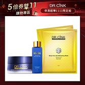DR.CINK達特聖克 5倍券雙11購物節 保濕超導1111限定組【BG Shop】超導膜