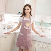 韓版時尚圍裙防水防油美甲工作服廚房咖啡廳可愛公主做飯成人女 優帛良衣