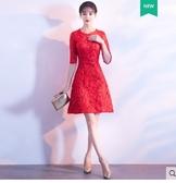 小鄧子紅色敬酒服新娘春季2018結婚新款短款連衣裙顯瘦聚會派對小禮服女