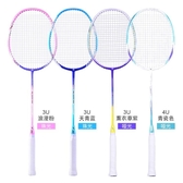羽毛球拍-羽毛球拍超輕碳素耐打耐用型粉色單男女雙拍套裝進攻型全 花間公主