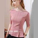 一字肩中袖T恤荷葉下襬收腰上衣(三色S-2XL可選)/設計家 AL311235