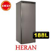 HERAN 禾聯 HFZ-1861 冷凍櫃 188L 直立式冷凍櫃 ※運費另計(需加購)