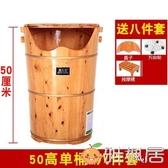 洗腳桶 加熱熏蒸泡腳木桶木質家用恒溫高深桶過小腿過膝汗蒸蒸汽洗足浴盆 雅楓居