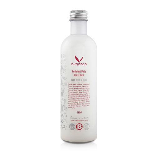 身體保濕美肌露 Redolent Body Moist Dew (250ml)-butyshop