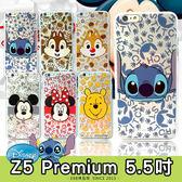 E68精品館 正版 迪士尼背景 透明殼 SONY Z5 Premium 5.5吋 Z5P 米奇米妮 史迪奇 軟殼手機殼 保護殼 E6853