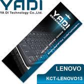 YADI 亞第 超透光鍵盤保護膜 KCT-LENOVO 13 LENOVO筆電專用 yoga3 pro13適用