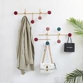 ins北歐鐵藝掛鉤壁掛牆壁置物架玄關進門門后牆上掛衣鉤創意衣鉤WD 至簡元素